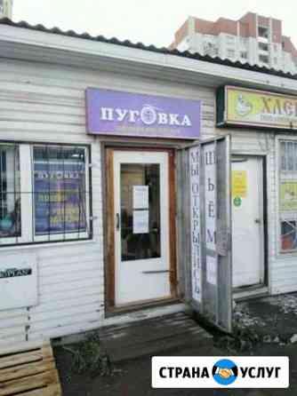 Швейная мастерская Пуговка Йошкар-Ола