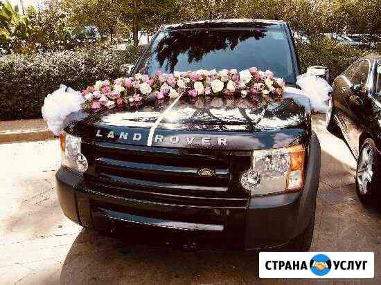 Прокат авто на свадьбу Белебей