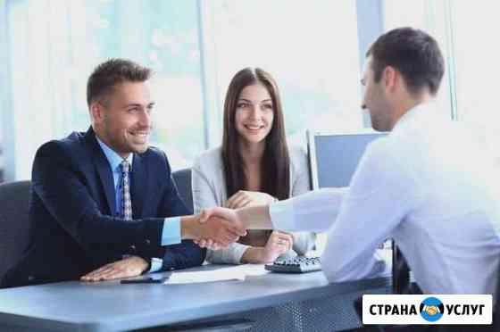 Юридическая помощь, кадастровые работы, оформление Ногинск