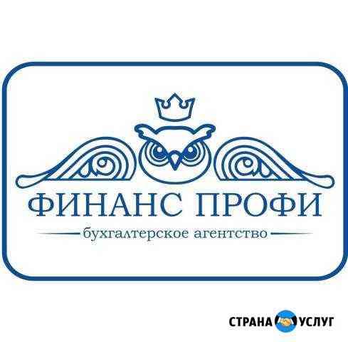 Бухгалтерские услуги удаленно Смоленск