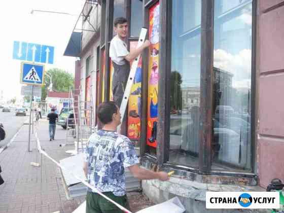 Монтаж, демонтаж наружной рекламы Ульяновск