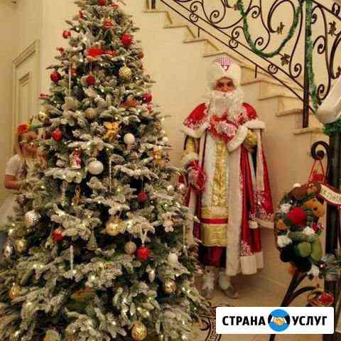 Дед Мороз и Снегурочка Королев