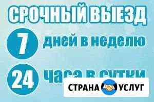 Ремонт компьютеров и ноутбуков Диагностика 0 р Владимир