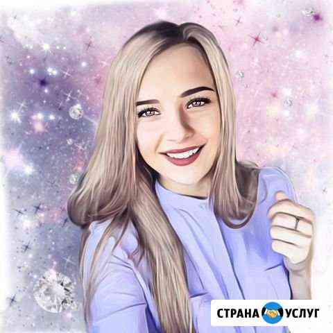Арт-портрет по фото Томск