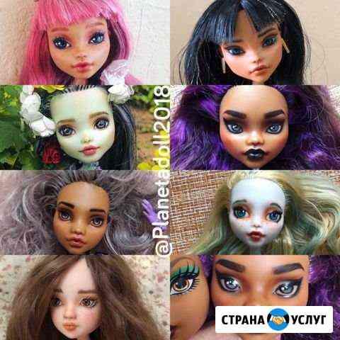 Ооак Monster High и Barbie на заказ Смоленск
