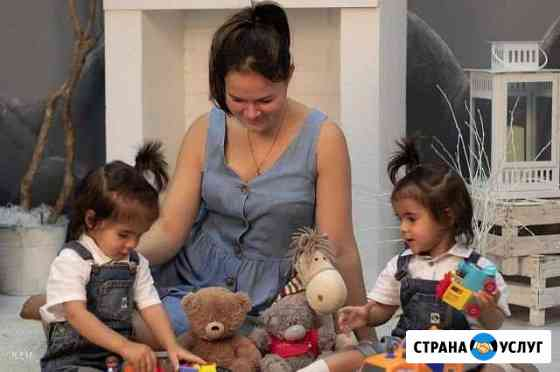 Домашний Детский сад Киров