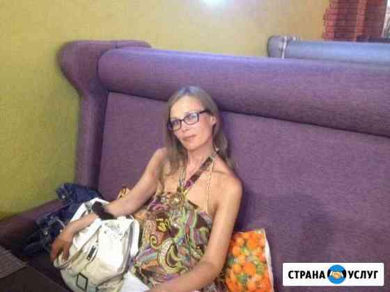 Уборщица, сиделка Нижний Новгород