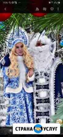 Всегда трезвый Дед Мороз Якутск