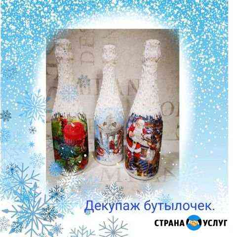 Новогоднее украшение бутылочек Нефтеюганск