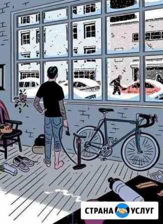 Ремонт вашего велосипеда, запчасти Омск