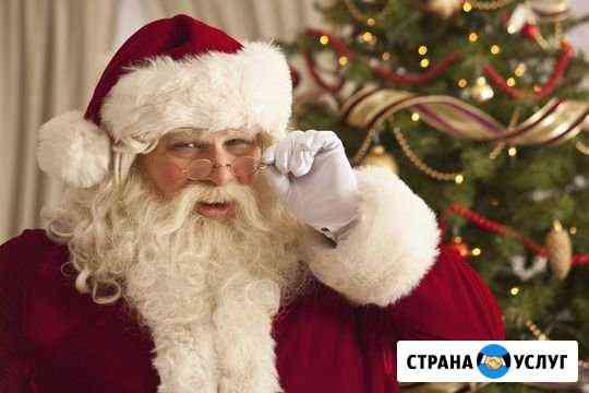 Поздравление Деда Мороза и Снегурочки Сургут