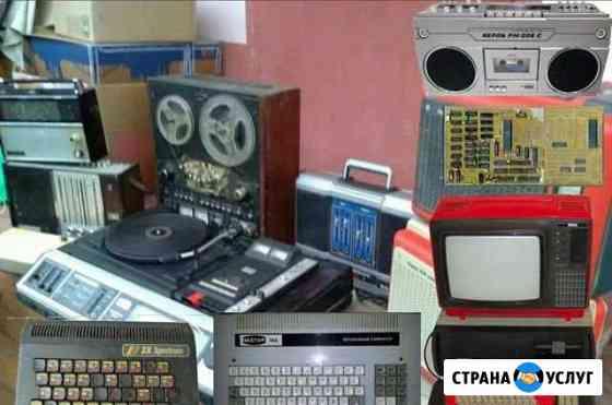 Вывоз старой электронной техники производства СССР Волжский