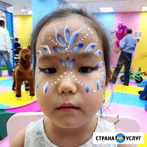 Аквагрим Кызыл