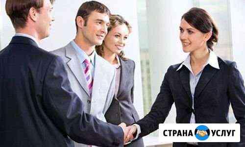 Услуги бухгалтера Ставрополь