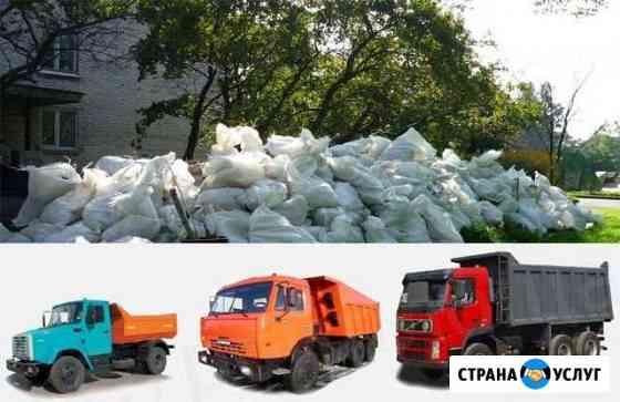 Аренда спецтехники, вывоз мусора, грузчики Северская