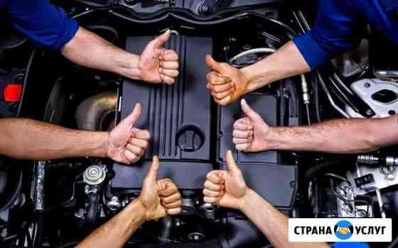 Ремонт автомобиля кузовной ремонт Луга