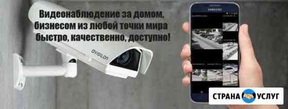 Видеонаблюдение из любой точки мира Волоконовка