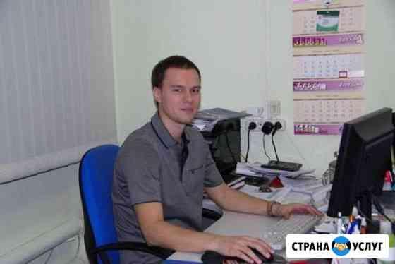 Компьютерный Мастер - Выезд на Дом Красноярск