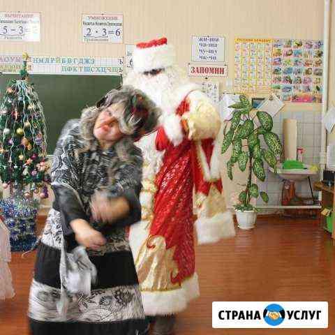 Дед Мороз и Снегурочка,аниматоры,утренники Владикавказ