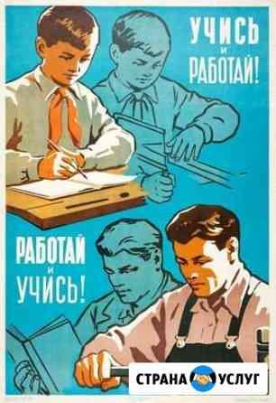 Репетитор физика, математика Мурманск
