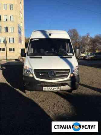 Аренда микроавтобуса Тамбов