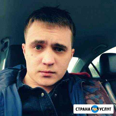 Профессиональная настройка Яндекс.Директ и Гугл Чебоксары