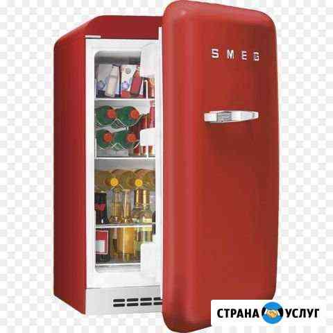 Ремонт холодильников Чудово