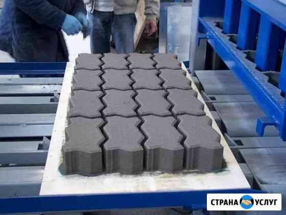 Инвестор- партнер производство строй материалов Ставрополь