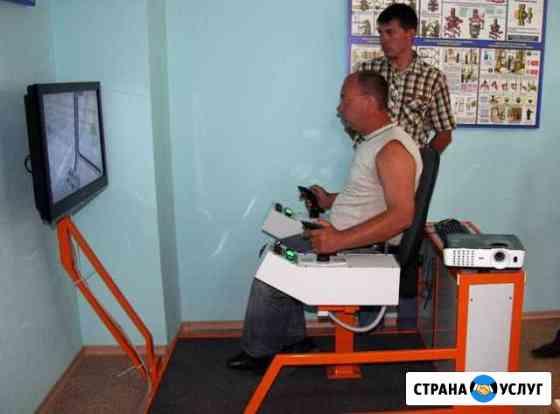 Дополнительная профессиональная подготовка Красноярск