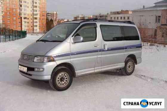 Услуги микроавтобуса тойота хайс региус (7мест) 4в Нерюнгри