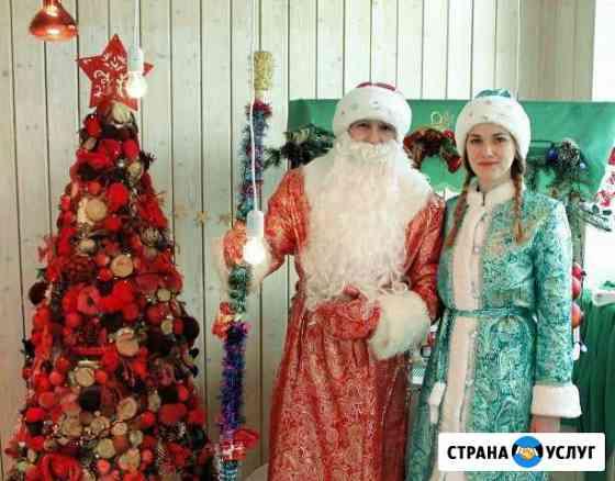 Дедушка Мороз и Снегурочка Майкоп