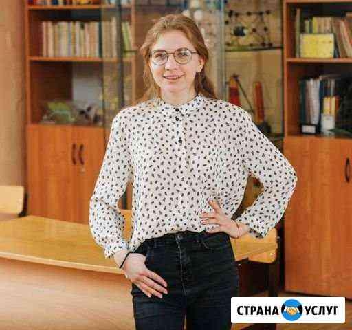 Репетитор по математике Красногорск