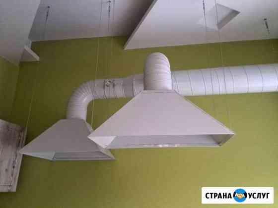 Монтаж вентиляции и кондиционеров Томск