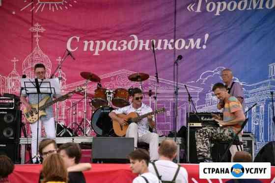 Уроки игры на гитаре, бас-гитаре Кемерово