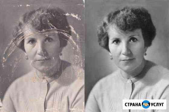 Реставрация фотографий. Восстановление фото Мценск