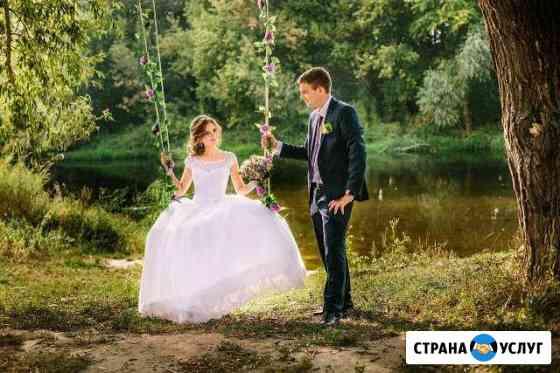 Свадебный фотограф Старый Оскол