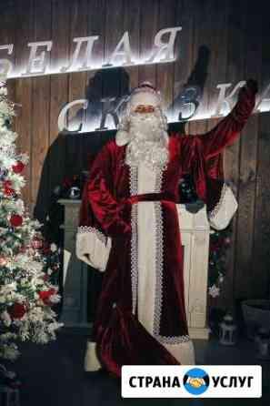 Дед Мороз и Снегурочка Воткинск