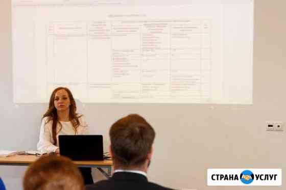 Обучение по тендерам Нижний Новгород