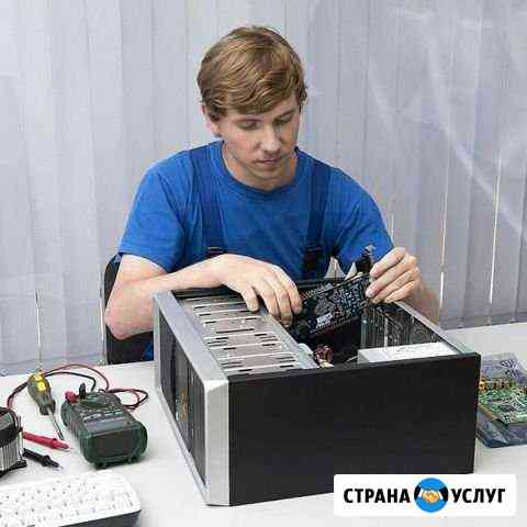 Частный компьютерный мастер Новосибирск