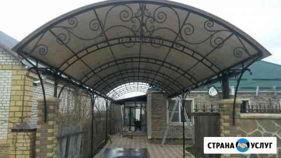 Навесы Михайловск