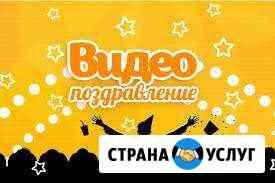 Видео поздравления в стиле новостей Уфа