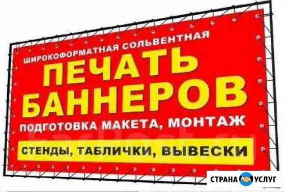 Рекламная продукция Яблоновский