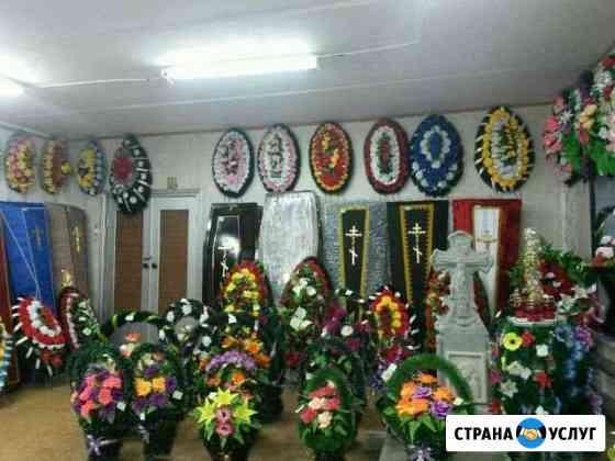 Ритуальные услуги Ковров