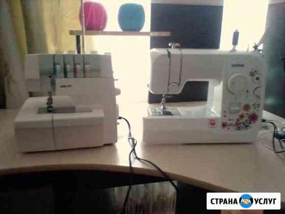 Ремонт одежды на дому Петрозаводск
