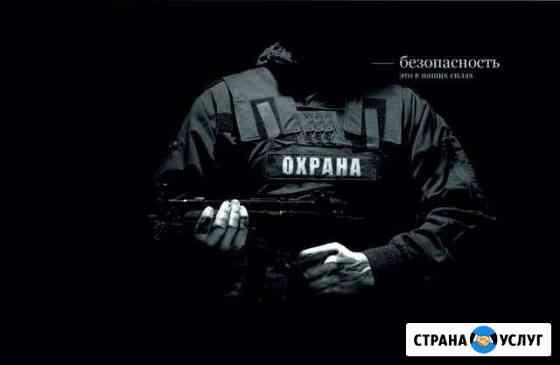 Монтаж пожарной сигнализации, + охрана Красноярск