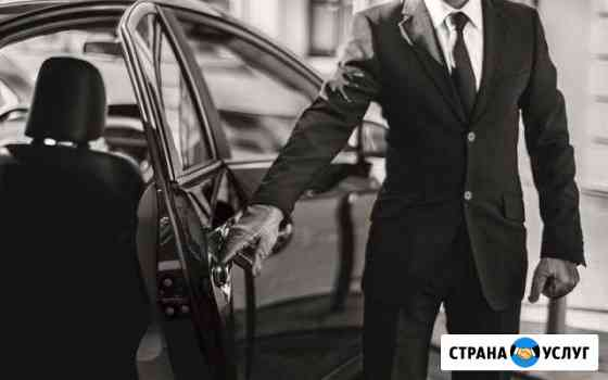 Курьер, перевозчик, доверенное лицо Курск