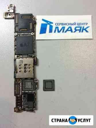 Ремонт iPhone любой сложности Вологда
