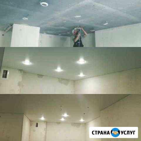 Натяжные потолки Казань
