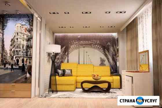 Дизайн и ремонт домов Уйское