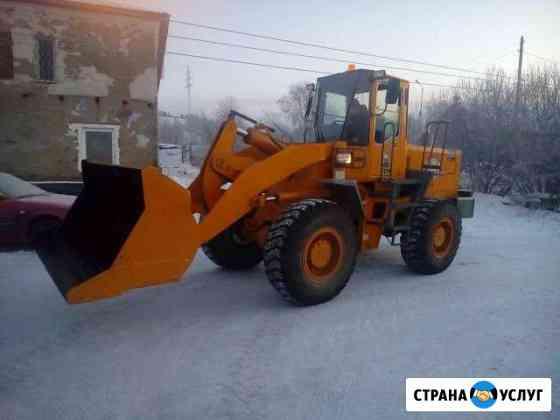 Фронтальный Погрузчик,Самосвал,уборка снега Аренда Мурманск